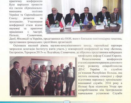Písali o nás v knihe Inštitútu väzenstva Ukrajiny