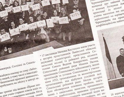 Ukrajinské noviny Bezplatná právna pomoc písali o J. Zaťkovi
