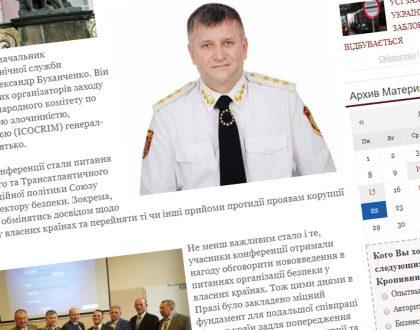 Ukrajinské portály písali o konferencii BET 2016 - Praha