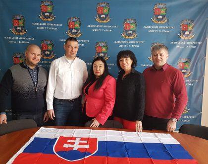 Medzinárodné vzťahy Ukrajiny a Slovenska v kontexte európskej integrácie