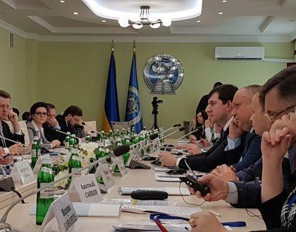 Konferencia Národná akadémia prokuratúry Ukrajiny
