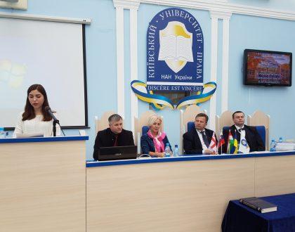Konferencia Kyjevskej univerzity práva, Ukrajina
