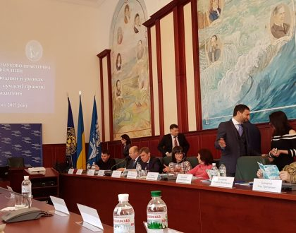 Konferencia Leteckej univerzity Kyjev, Ukrajina