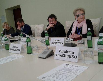 Konferencia Nacionálnej akadémie prokuratúry Ukrajiny