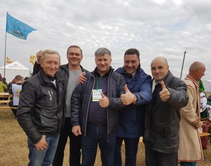 Konferencia v Charkove, Ukrajina