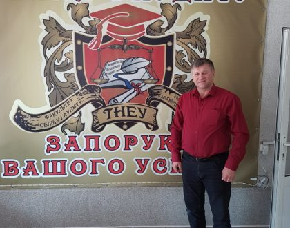 Návšteva na univerzite v Ternopole, Ukrajina