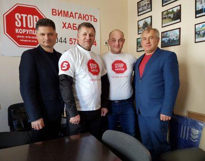 Podpísanie spolupráce s organizáciou Stop korupcii, Ukrajina