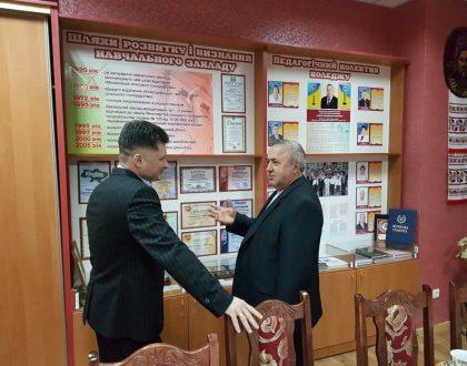 Pracovné rokovanie s Tarašskou strednou školou, Ukrajina