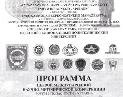 EEDA n.o. ako garant konferencie v Odesse