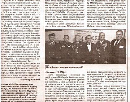 Ukrajinská Milícia píše o EEDA