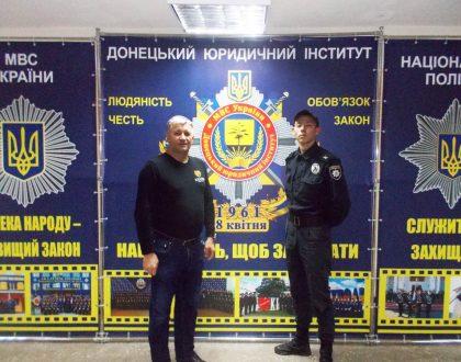Návšteva Doneckého právnického inštitútu Ministerstva vnútorných vecí Ukrajiny
