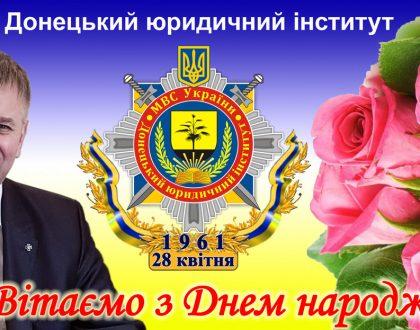 Prof. Beschastny pogratuloval riaditeľovi EEDA k narodeninám