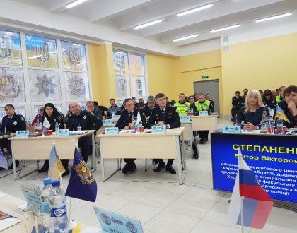 Konferencia v Donetskom Inštitúte práva, Ukrajina