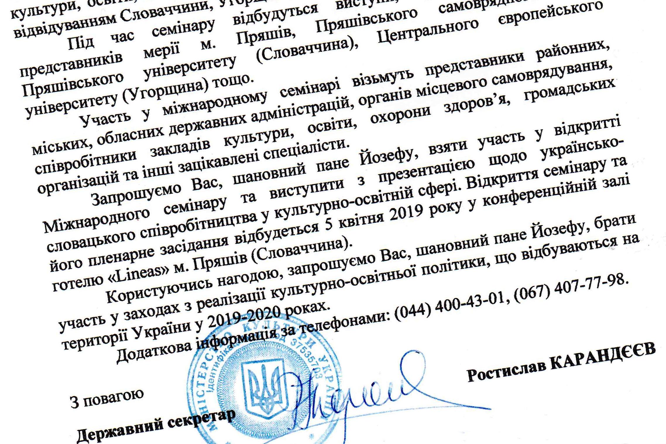 Pozvanie z Ministerstva kultúry Ukrajiny