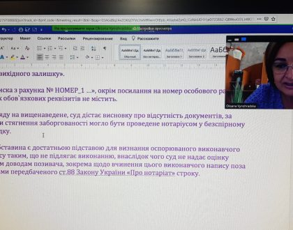 Vystúpenie J. Zaťka na online konferencii Asociácie právnej kliniky Ukrajiny